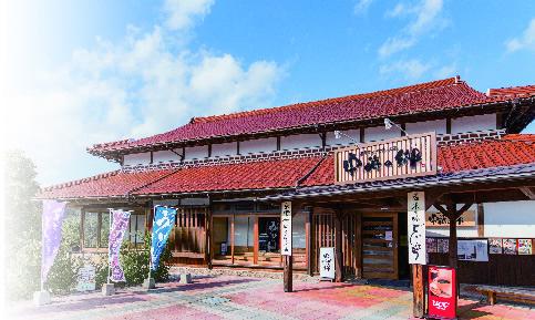 古民家レストラン 中海の郷